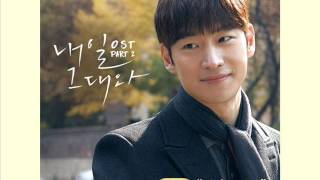 KIM FEEL - With You [HAN+ROM+ENG] (OST Tomorrow With You) | koreanlovers