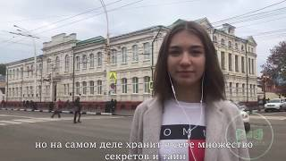 «История моего города». Тамбов глазами школьников