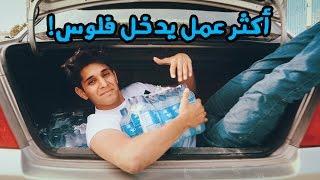 أنا بائع ماء عند الإشارة 🚦 #عمر_يجرب