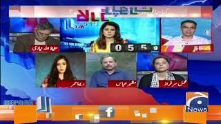 Babar Sattar | Kia LNG Terminal Duniya Ka Sasta Tareen Mansuba?