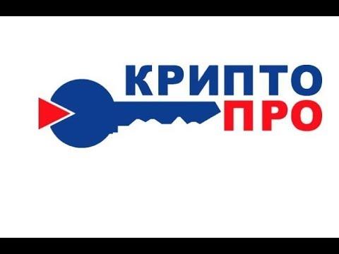 Особенности российских опционов бинарные