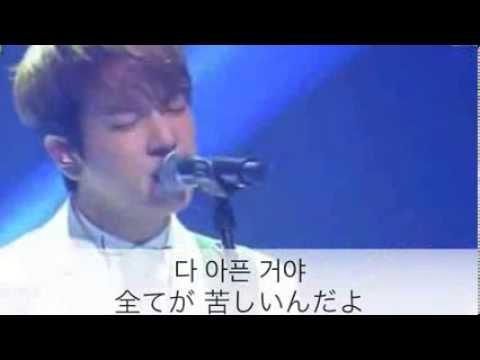 Love is -CNBLUE-【日本語字幕】