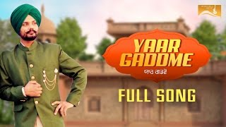Yaar Gaddme Full Song  Parm Swaich  Latest Punjabi Songs  White Hill Music