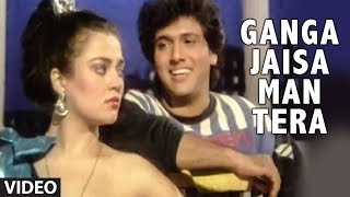 Ganga Jaisa Man Tera Full Song | Jungbaaz | Govinda