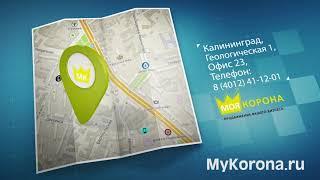 Создание сайтов, сео продвижение, полиграфия, видео реклама, соц  сети Калининград - Москва