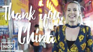 Video : China : Travel China 中国