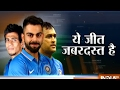 India vs Englandএর ভিডিও