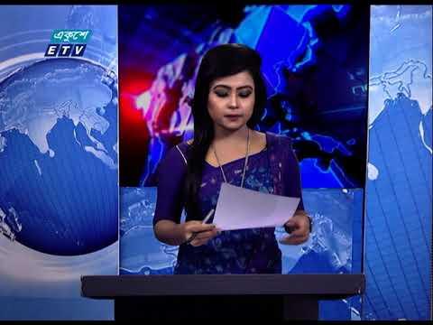 12 PM News || দুপুর ১২টার সংবাদ || 27 February 2021 || ETV News