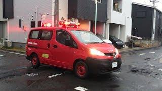 12月6日午後1時40分ごろ、ソフトバンクの携帯電話で通信障害が発生した。名古屋市消防局は同日午後3時から市内16消防署の広報車など計81台を出し、火災や救急の119番通報の際は、ソフトバンク以外の電話を使用するように街頭で呼び掛けている。