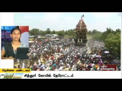 A-Compilation-of-Nellai-Zone-News-25-03-16-Puthiya-Thalaimurai-TV