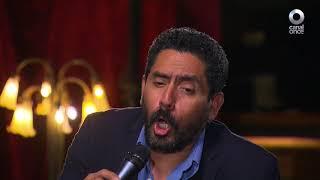 Noche, boleros y son - Gonzalo Curiel