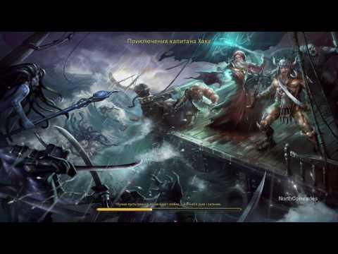Герои меча и магии 3 скачать без торрента