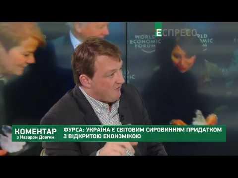 Сергій Фурса для Espreso.TV