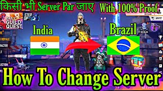 How To Change Server In Free Fire | Brazil Server Free Fire | Server Change Free Fire | Yamrajgaming