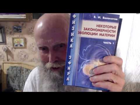 Phlebologist Rinat Shakirov Samara