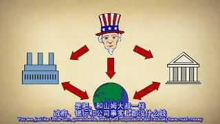 什么是国债危机