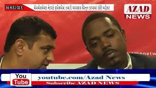 AZAD NEWS(અમદાવાદ)-ઇન્ડો-અમેરિકન MSME એક USA છે બેસ્ડ નોનપ્રોફીટ ઓર્ગેનાઇઝેશન