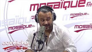 تحميل و استماع أكرم ماغ يقدم أغنيته الجديدة ''نوارة'' MP3