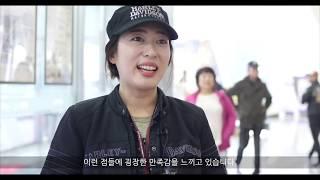 2018 할리데이비슨 코리아 '20회 코리아 내셔널 H O G™ 랠리'