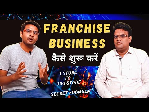 , title : 'Secrets of Franchise Business | How to start franchise
