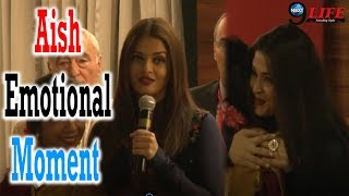 Aishwarya Rai Gets EMOTIONAL at 49th World Congress on Dance Research Event