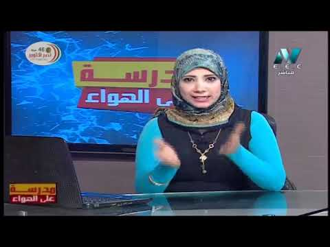 دراسات الصف السادس الابتدائي 2020 ترم أول الحلقة 5 - نظام الحكم العثماني فى مصر ونتائجة