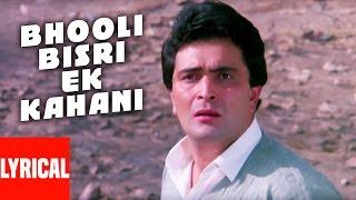 "Lyrical Video ""Bhooli Bisri Ek Kahani"" | Nagina | Rishi Kapoor"