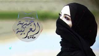 FG   Neshooni ( Oriental Style  Persian Music  Trap Remix )