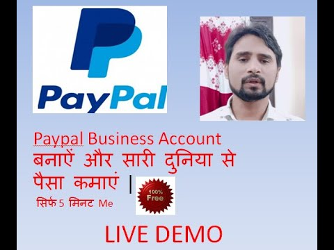 Paypal Business Account Kaise Banaye | Paypal Business Account | Paypal Freelancer Account |