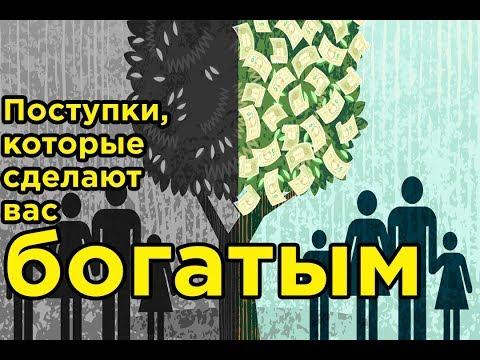 Кино богатый и бедная русское кино