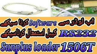sunplus loader free download - Kênh video giải trí dành cho thiếu