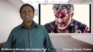 Best of BLUE SATTAI Reviews - Part 1 - Fan Edit