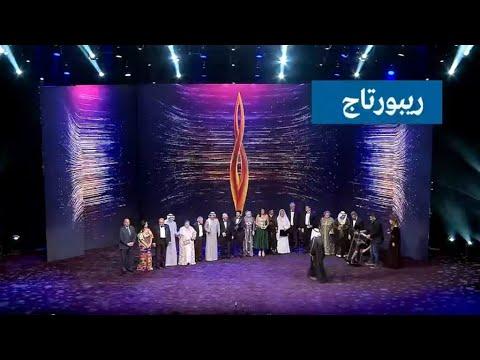 العرب اليوم - شاهد: الكويت تحتضن الدورة التاسعة لمبادرة