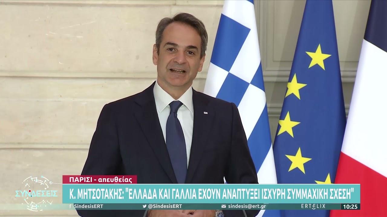 Ιστορική ημέρα για Ελλάδα και Γαλλία – Τι προβλέπει η αμυντική συμφωνία | 28/9/21 | ΕΡΤ