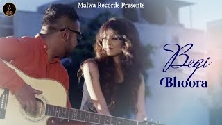 BEGI - BHOORA | MOLINA | LATEST PUNJABI SONG | MALWA RECORDS