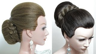 2 Elegant Updos For Wedding, Prom. Formal Hairstyles. Hair Tutorial