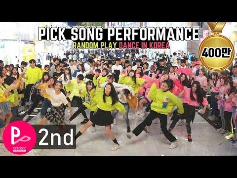 「RPD」 K-Pop Random Play Dance in Korea (2nd PICK SONG) / 제2회 픽송퍼포먼스
