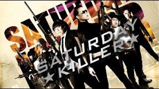 Saturday Killer [Full - English Subtitle]