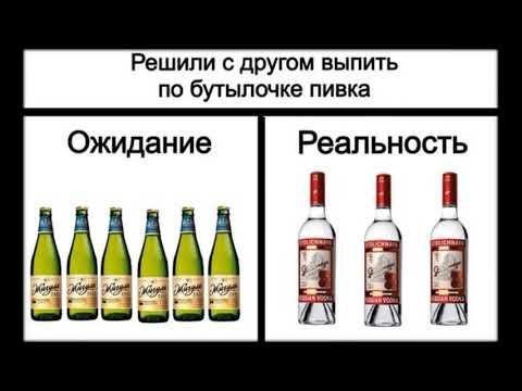 как бросить пить мужчине самостоятельно