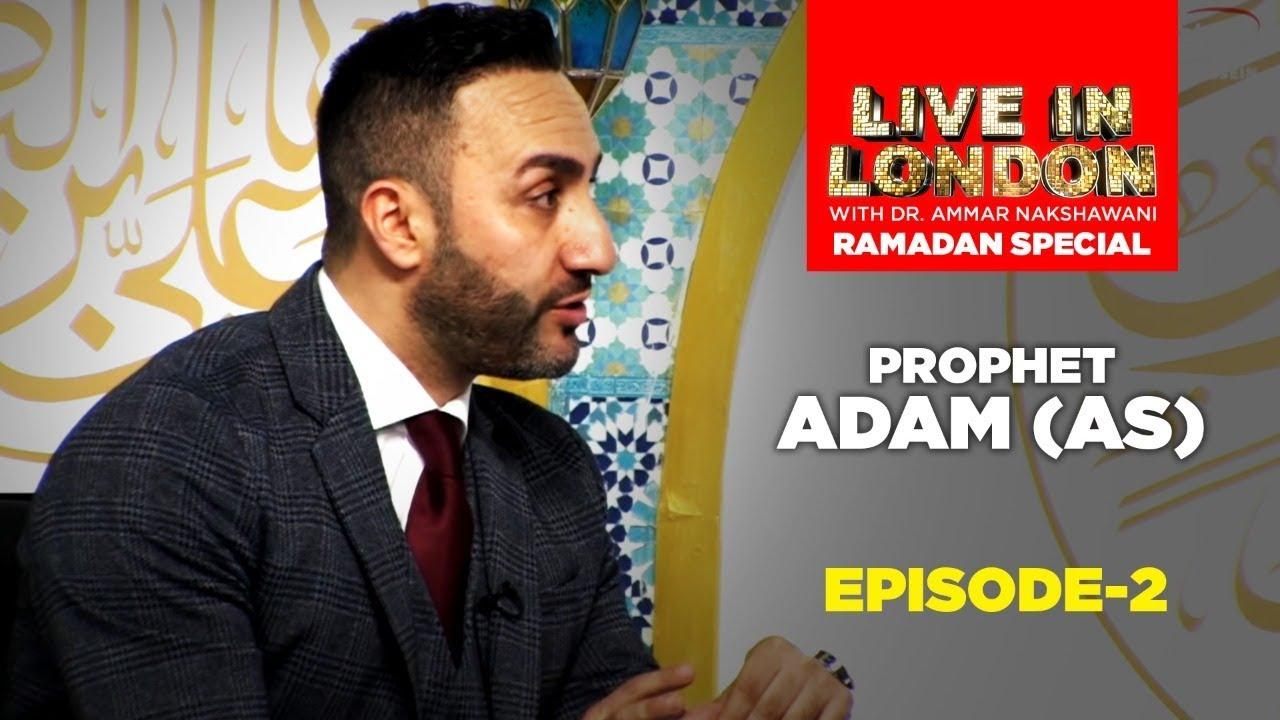 Prophet Adam (as)   Episode 2