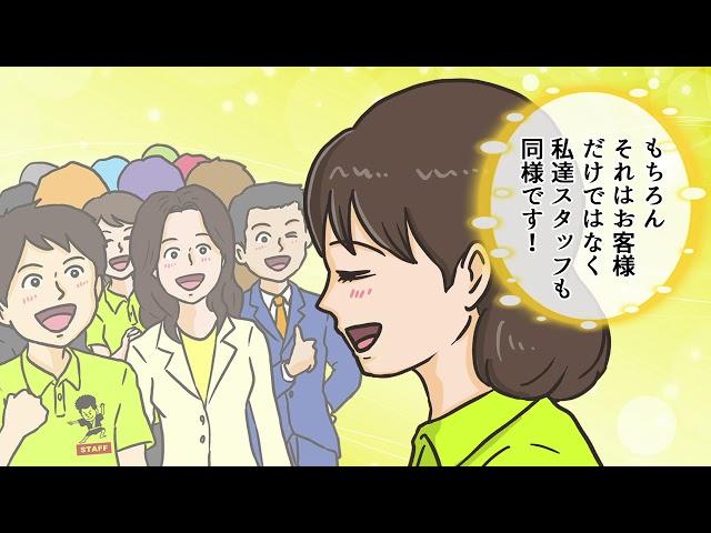 株式会社東洋 新卒採用動画 漫画で紹介バージョン