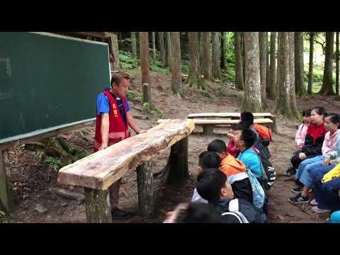 109山野教育的圖片影音連結