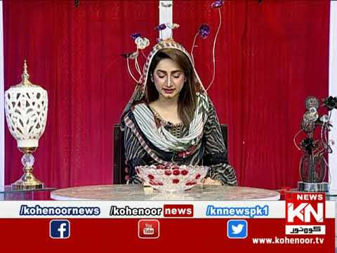 Good Morning 14 May 2020 | Kohenoor News Pakistan