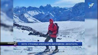 В Таджикистане при жесткой посадке вертолета МИ-8 погибли трое альпинистов из России