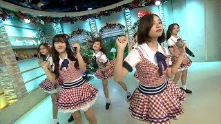 MNL48s Undergirls Perform Gingham Check Live 10.7.2019