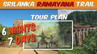 Ramayana Proof in Sri Lanka