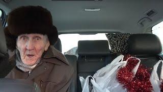 Как Мы Помогали Пожилым Людям