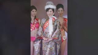 ミス日本グランプリに高校2年、宮田さん
