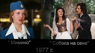 От роли к роли   Елена Проклова .