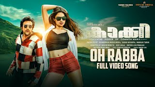 Oh Rabba Video Song | Khakii Malayalam Movie | Chirranjeevi Sarja,Tanya Hope |Shameersha Movie Media